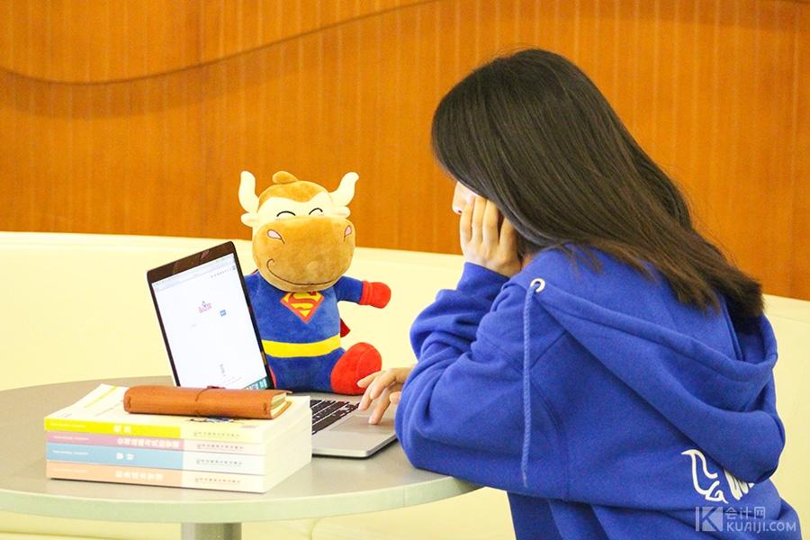 2020年初级审计师考试难度大吗,零基础考生怎么备考