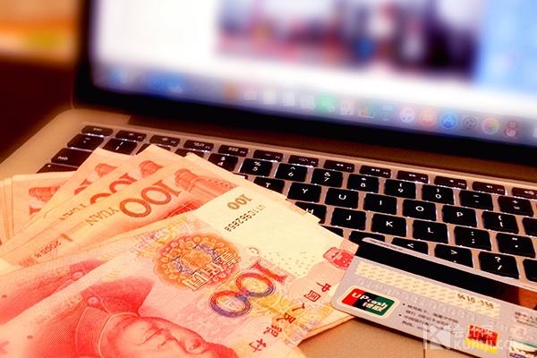 公司向个人借款的会计分录怎么做?