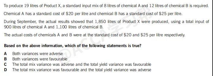 ACCA考点内容:PM(F5)科目Variance真题解析