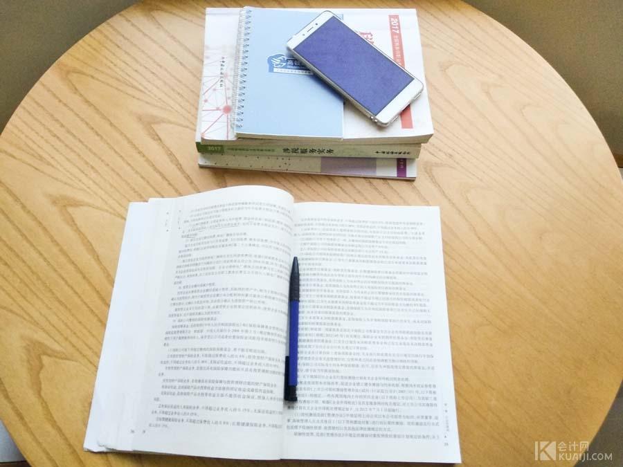 考取中级管理会计师证书有什么用?