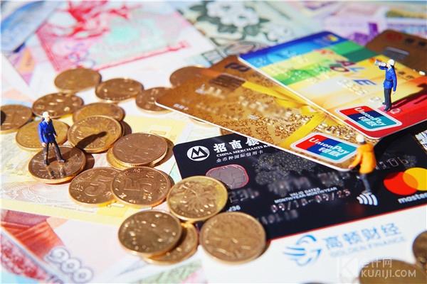 债权投资和其他债权投资有什么不一样?