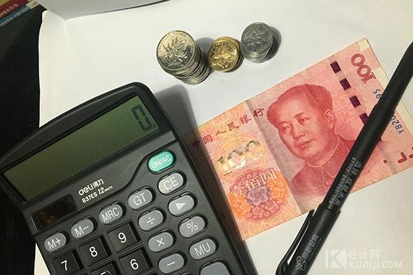 总账会计和税务会计的工作内容是什么?