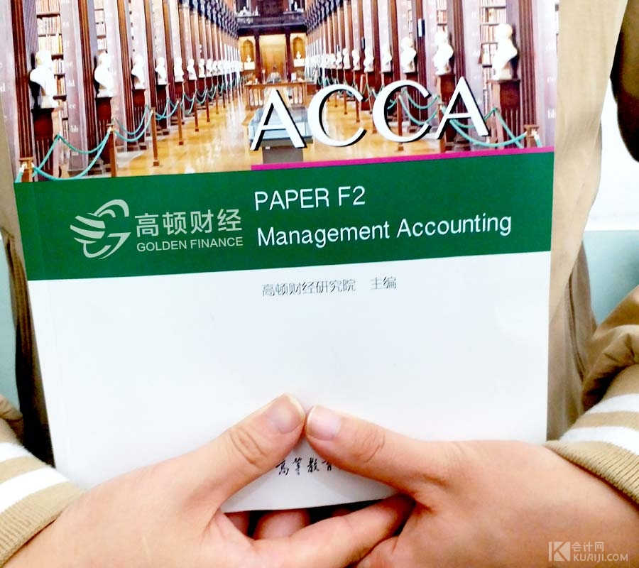 为什么要考ACCA?哪些人适合考ACCA?