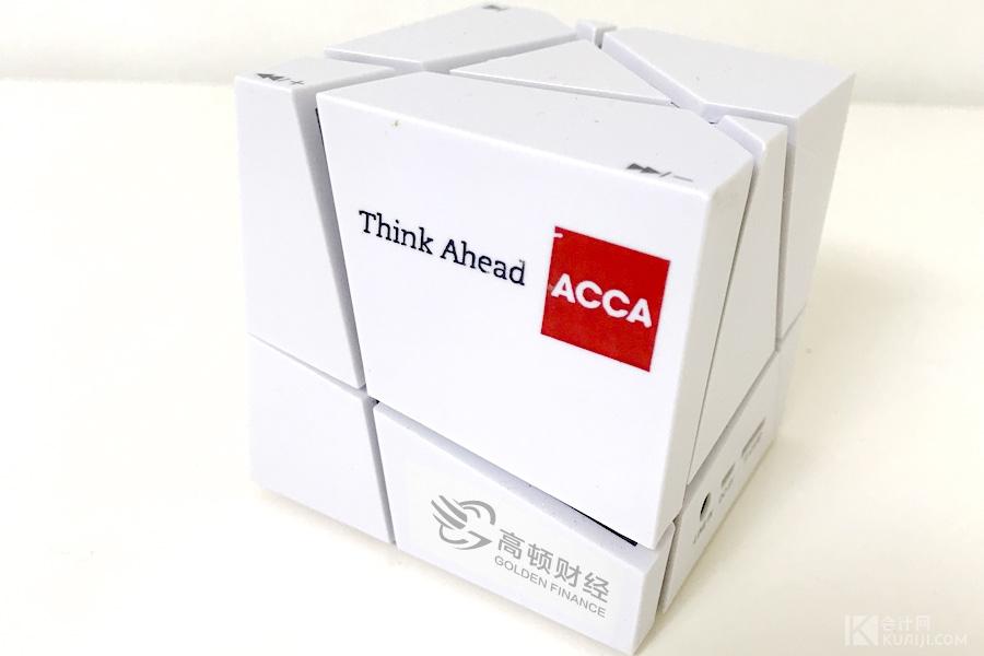 考ACCA有什么用?对考生有哪些好处?