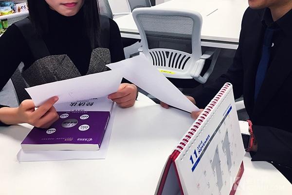 对AFP考试成绩产生异议该怎么办?