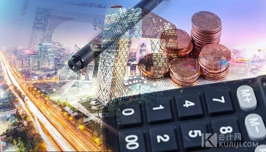营改增后的小规模纳税人应该怎么报税?