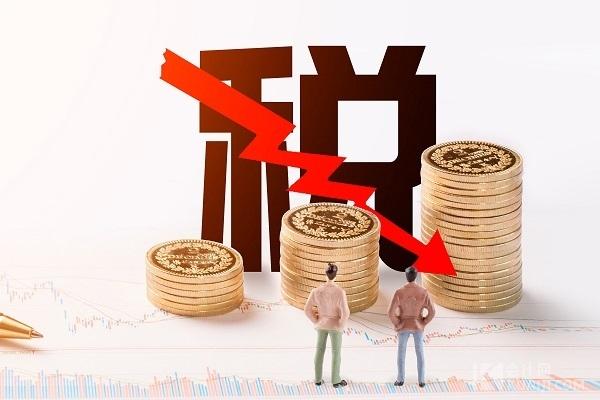 差额征税确认收入