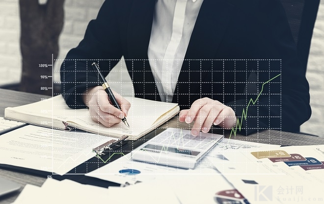 小型微利企业税收优惠