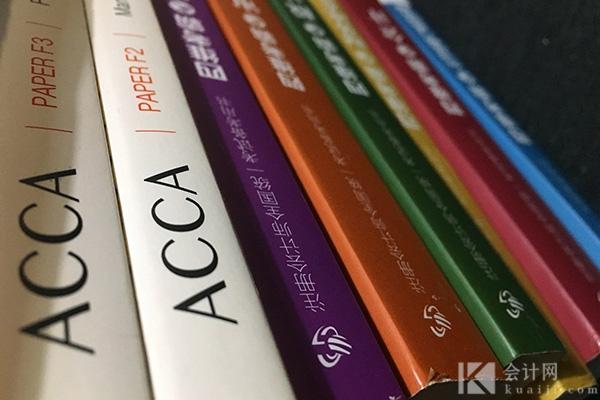 ACCA9月考季考前知识点梳理