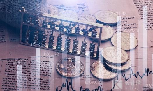 合伙企业股东分红交税