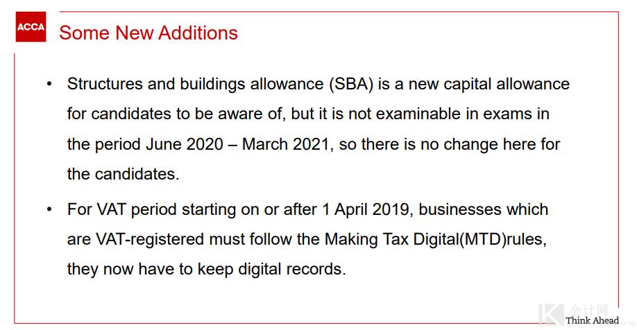 2020年ACCA考纲内容
