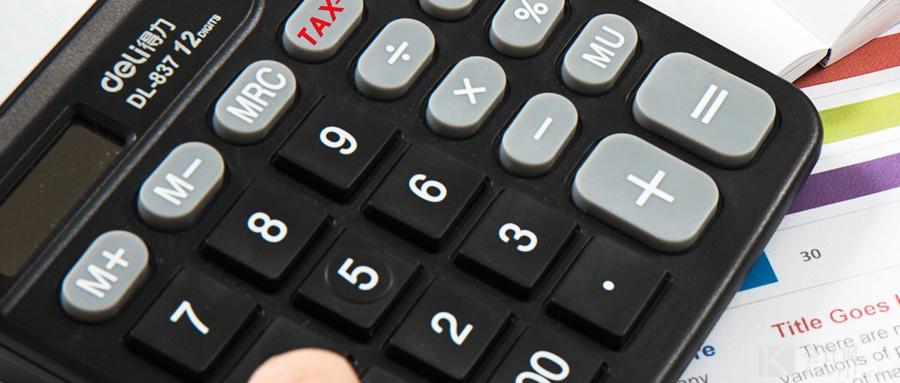 如何结转一般纳税人的产出大于投入?