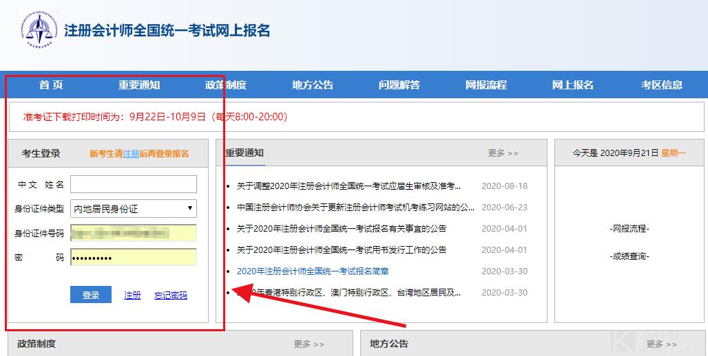 【北京赛车pk10中大奖平安彩票网pa857.com】
