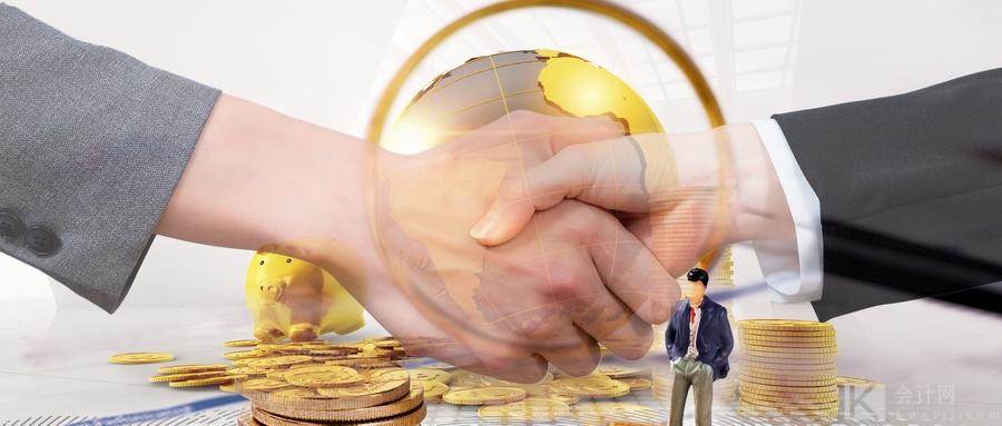 投资收益交税