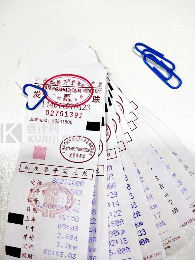 运费发票怎么计提印花税?