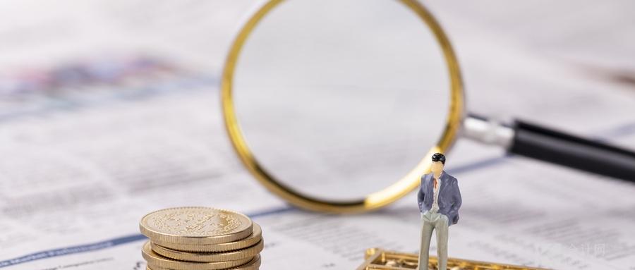 投资收益结转本年利润