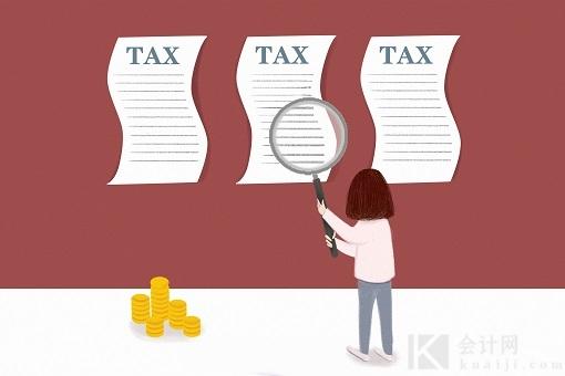 增值税记忆口诀