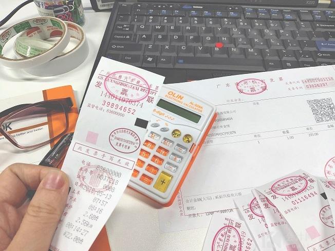 内账会计的工作流程是什么?