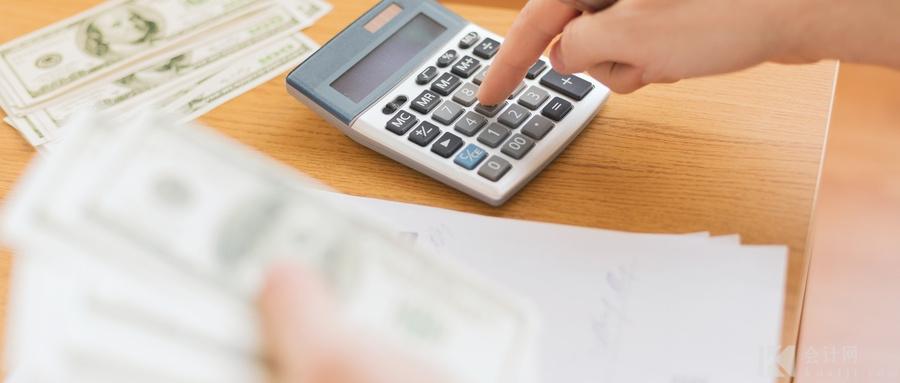 无法支付应付账款应该怎么处理?