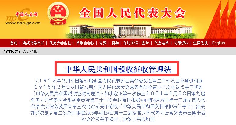 亚博AG捕鱼_官方网站