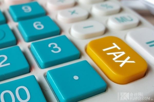 期末留抵税额做账