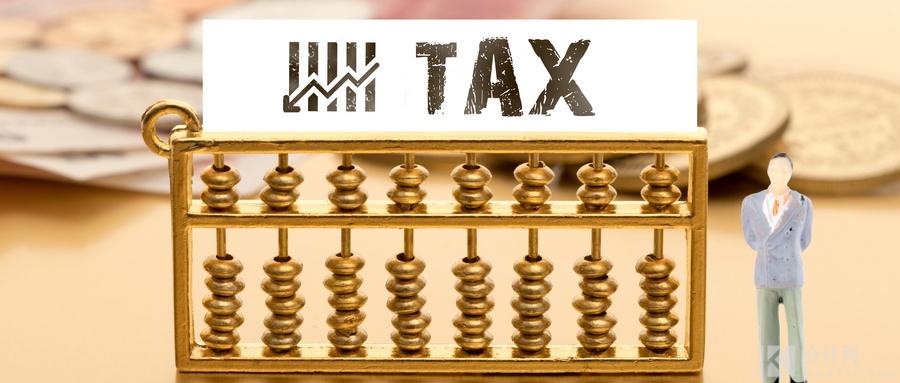 交易性金融资产增值税