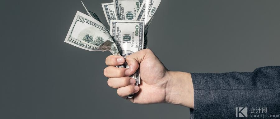 铁路债券利息收入