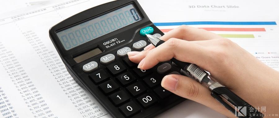 售后返修的配件计入什么会计科目?
