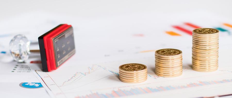 固定资产对外投资所得税收入确认