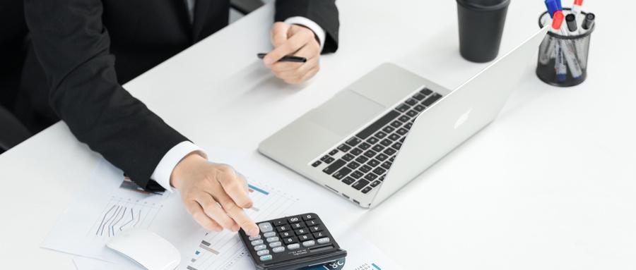 税控盘和技术服务费做账