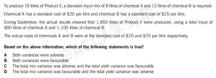 ACCA(PM)科目Variance真题解析