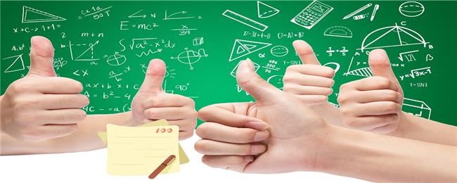 ACCA(PM)科目考试范围和考点分析