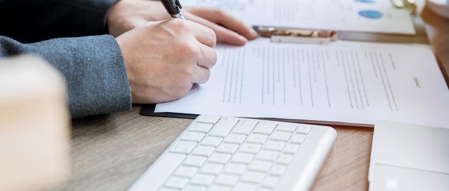 合同收入确认和计量