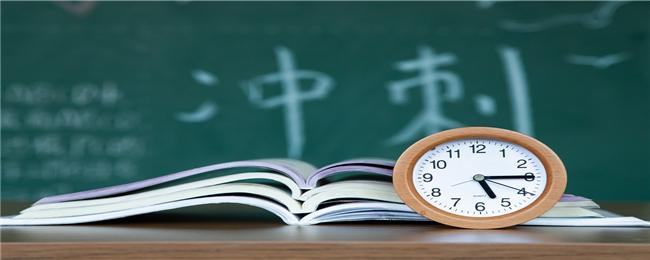 中级会计考试哪科最难?