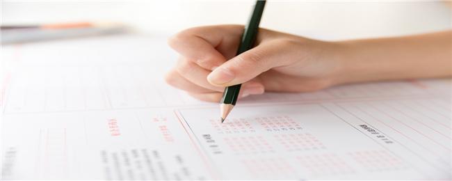税务师《税法二》考试题型介绍