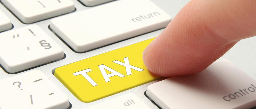 小规模城建税分录
