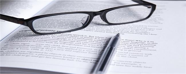 2021年注册会计师考试方式是什么?