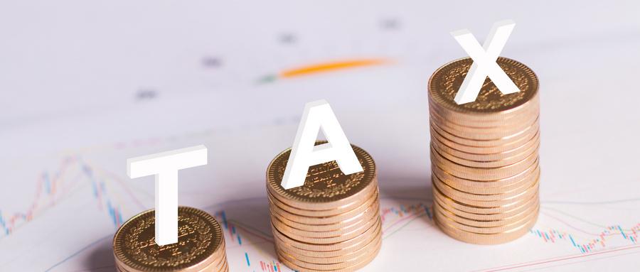 销售收入增值税