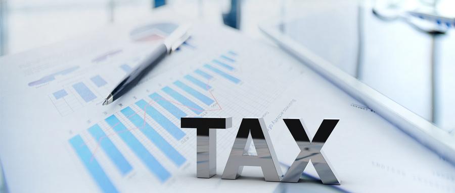 增值税期末结转分录