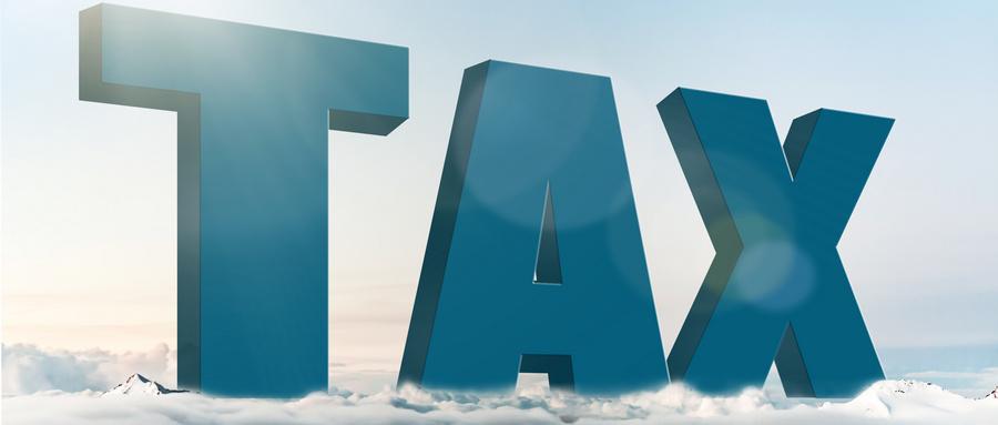 进项税和销项税做账