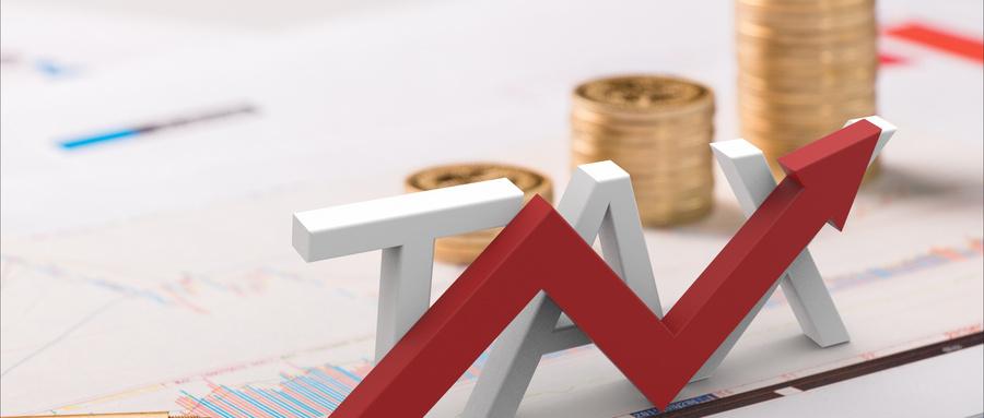 增值税分录