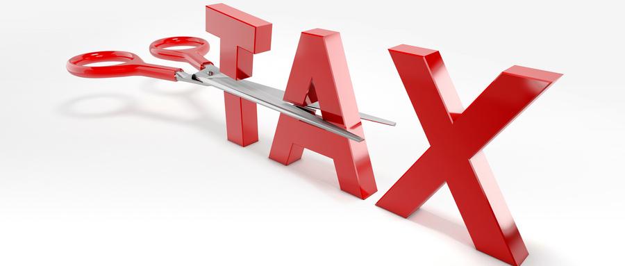 直接减免增值税分录