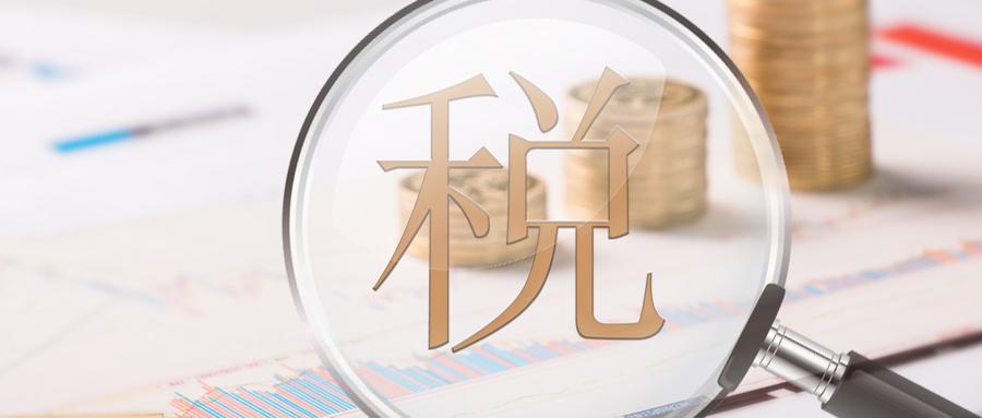 本月应交增值税分录