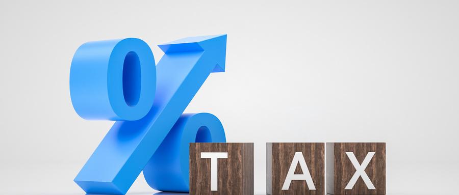 小规模销项税额
