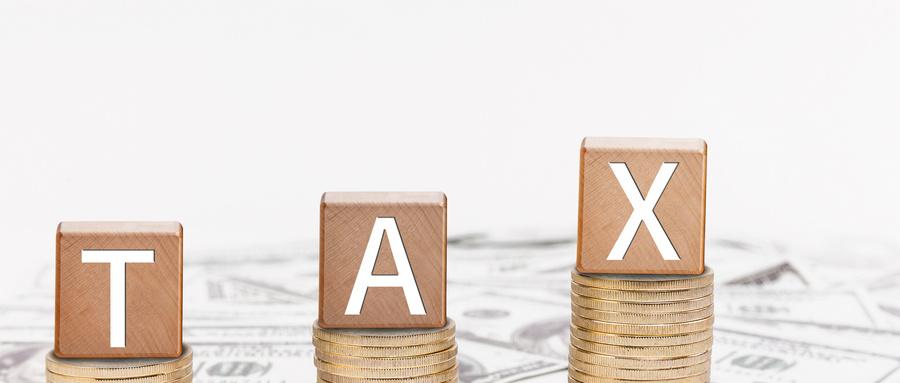 房产税分录