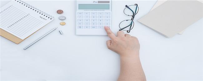 税务师考试科目与中级会计联系