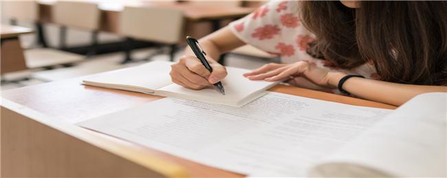 中级会计考试提高备考效率