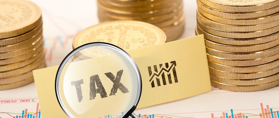 小规模增值税申报