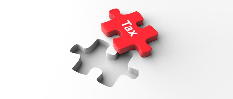 摄图网_400381608_wx_Tax税拼图(企业商用).jpg