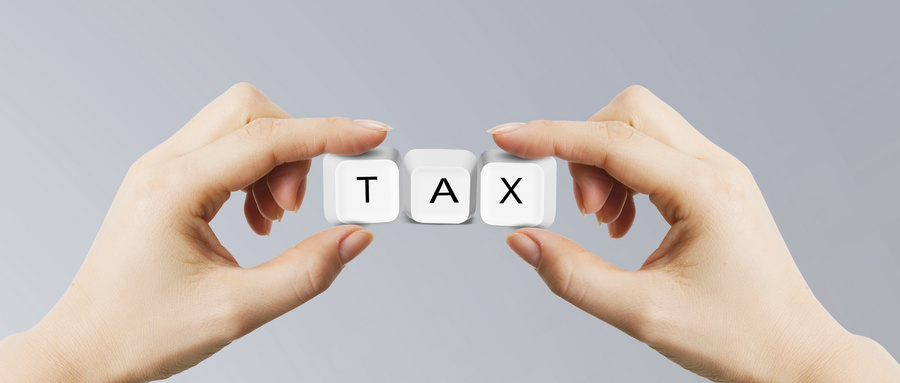 冲减以前年度多计提所得税和收入分录
